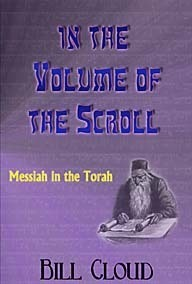 In the Volume of the Scroll
