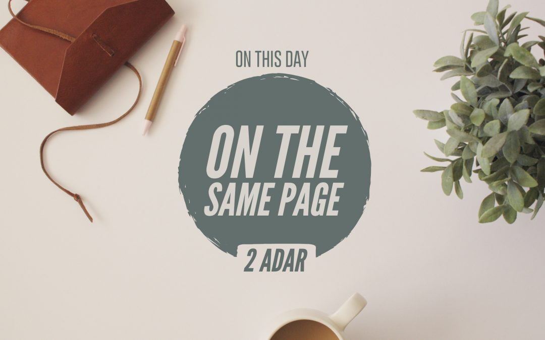 2 Adar – On the Same Page